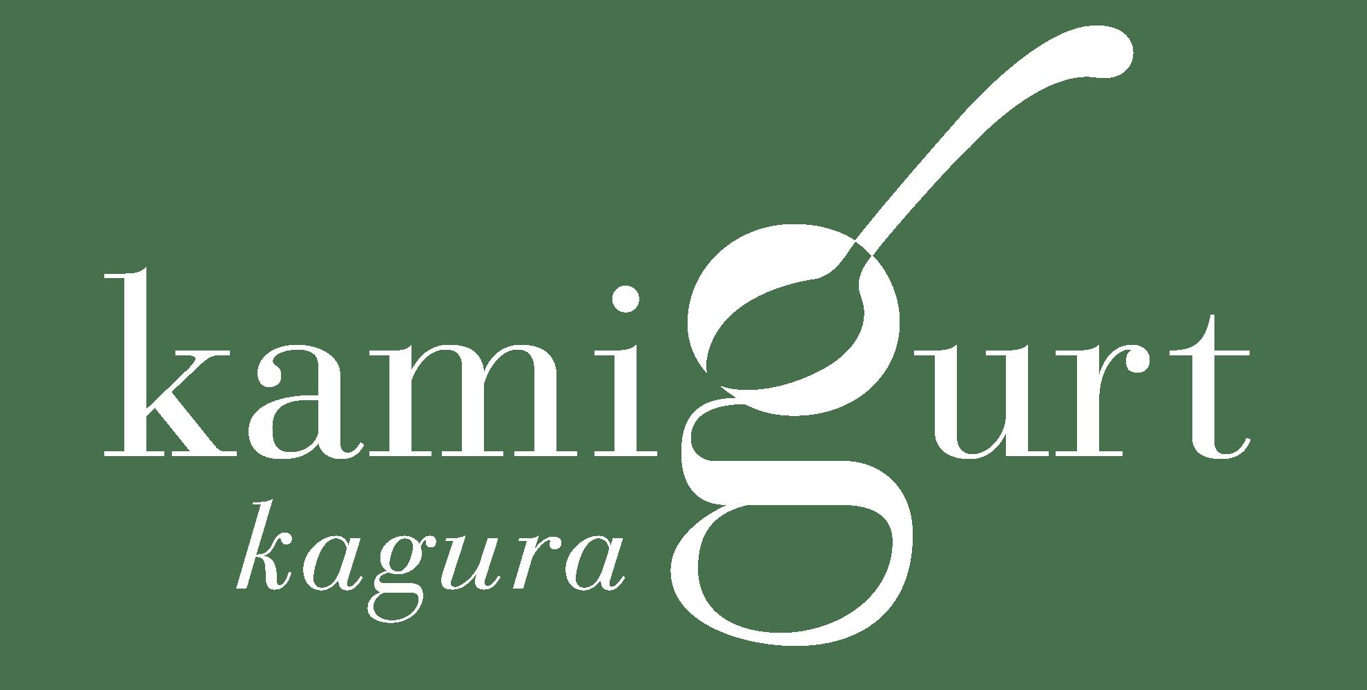 神楽坂乳業 ロゴ